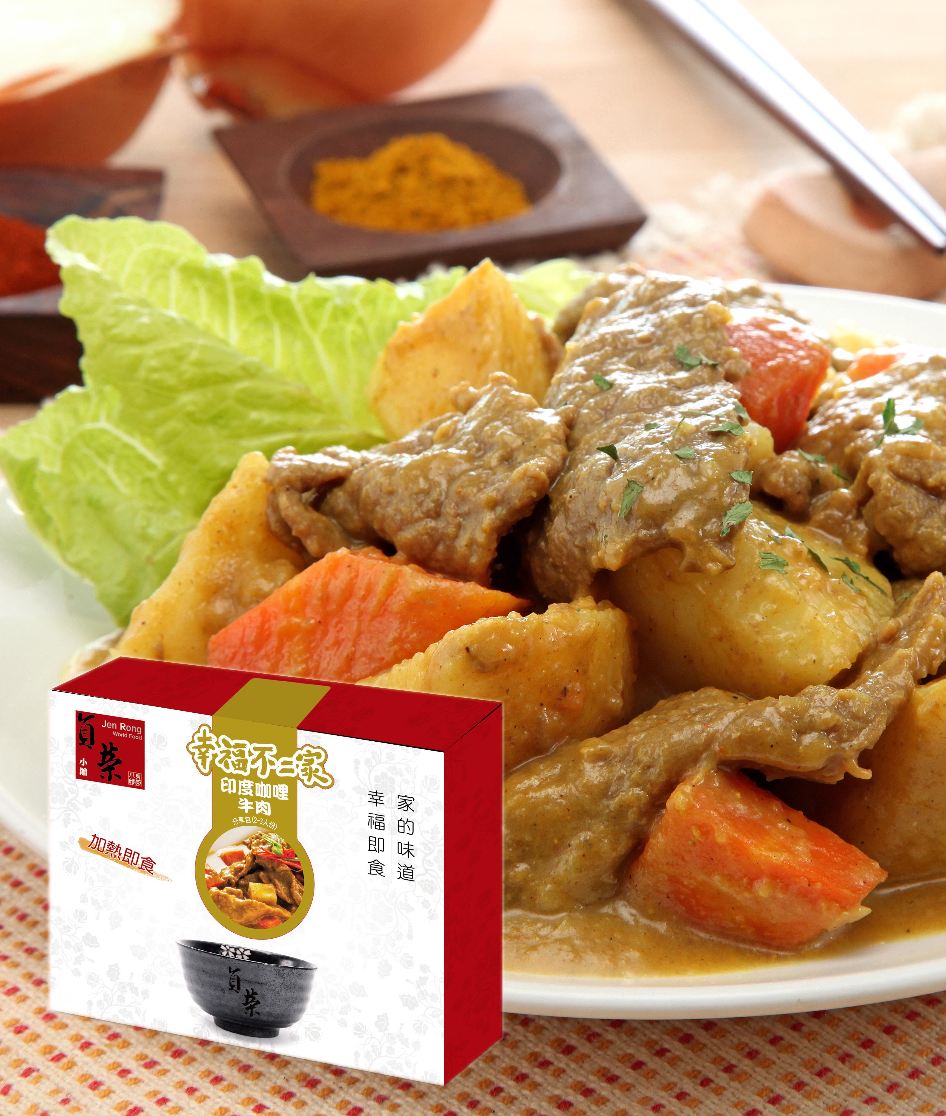 印度咖哩牛肉