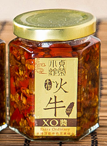 手作XO火牛醬